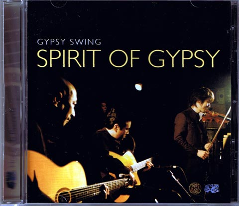 swing-of-gypsy1.jpg