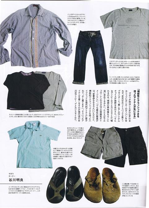 60magazine2.jpg