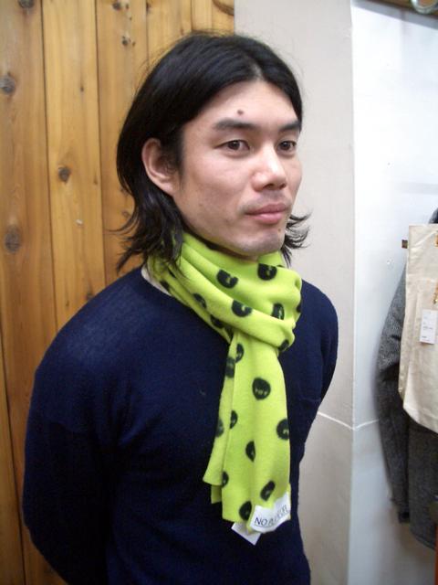 po1-fleece2.jpg