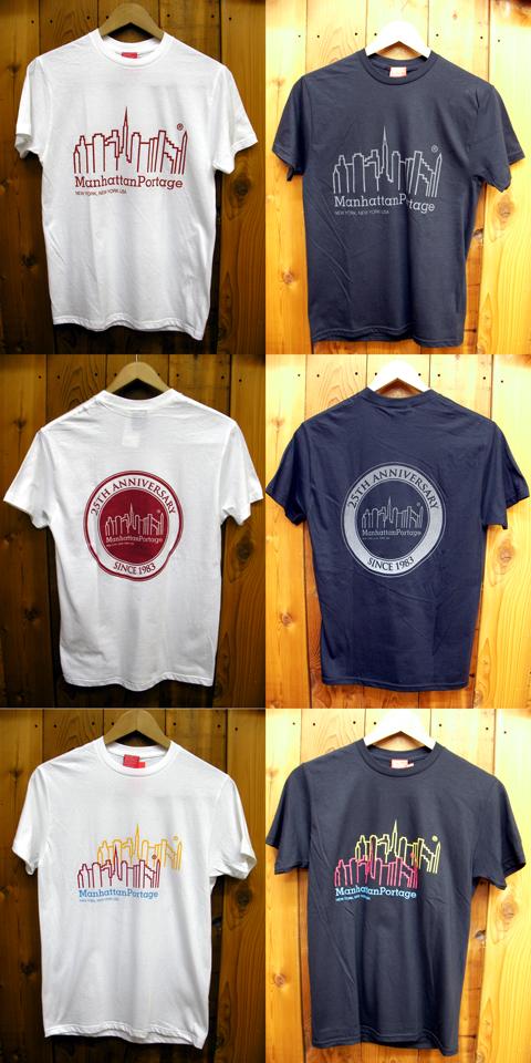mptshirts1.jpg