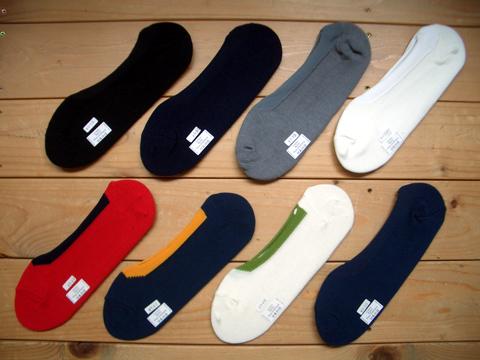 sockss1.jpg