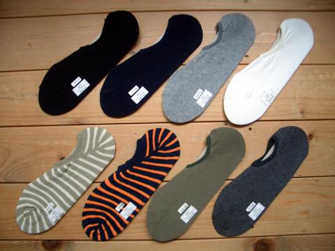 sockss2.jpg