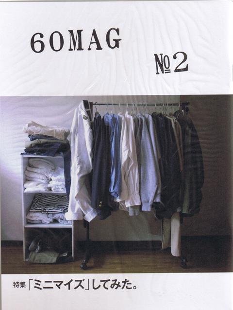 60mag2-1.jpg