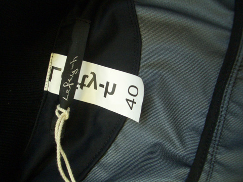 hosu5.jpg