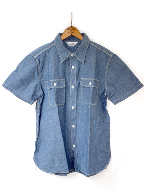 Five Brother S S Chambray Work Shirts