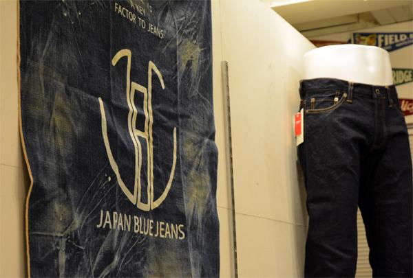 japanbluejeans16