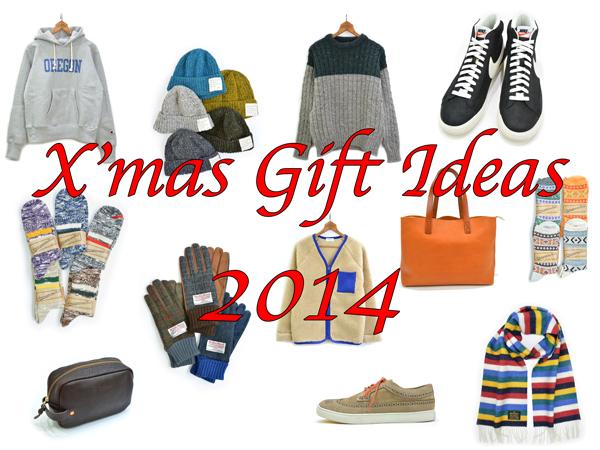 christmas-gift-ad2014-1-600