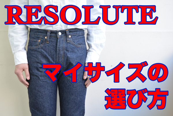 resolutethowtoad1-600