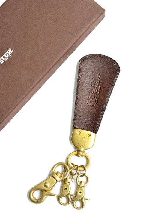 harnessshoehornchoco1