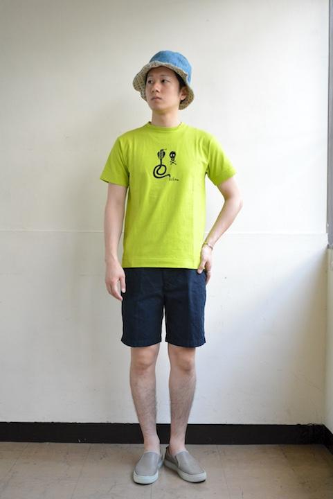 noun-cobratee-kiwi1