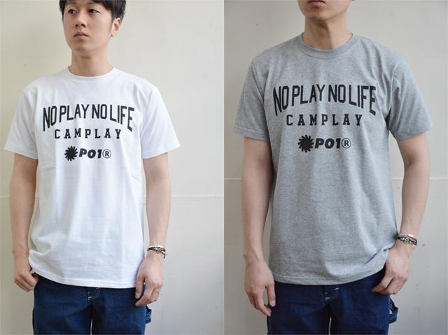 p01-noplay