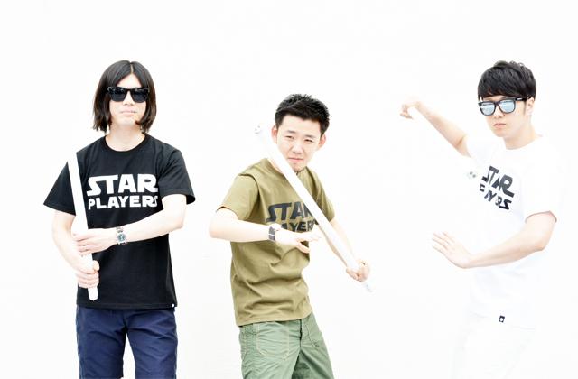 p01starplayer