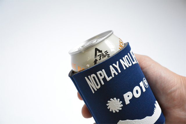 p01coozie1