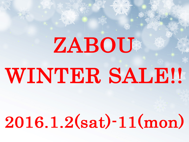 wintersale2016-640