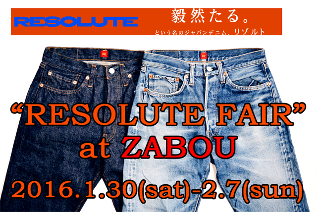 resolute-fair16-ad1-640