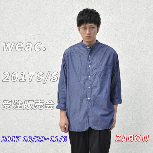 weac2017ss2_mini