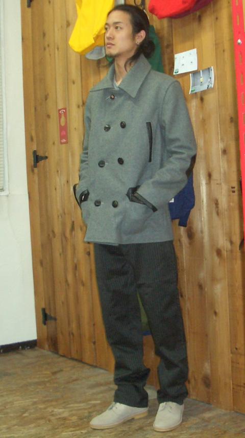hosup-coat.jpg