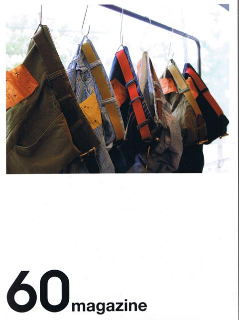 60magazine0.jpg