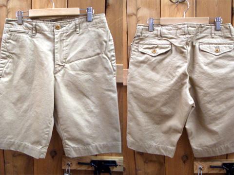 hyperion-shorts-l-khaki.jpg