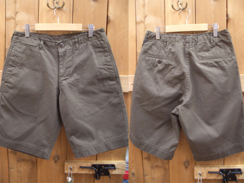 hyperion-shorts-olive.jpg