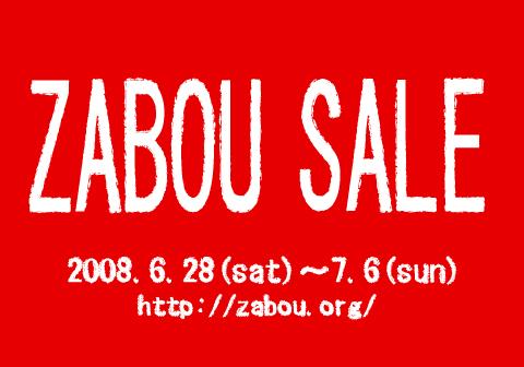 summer-sale1.jpg