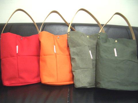bagbag3.jpg