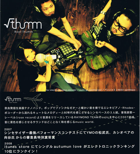 flyer1-480.jpg