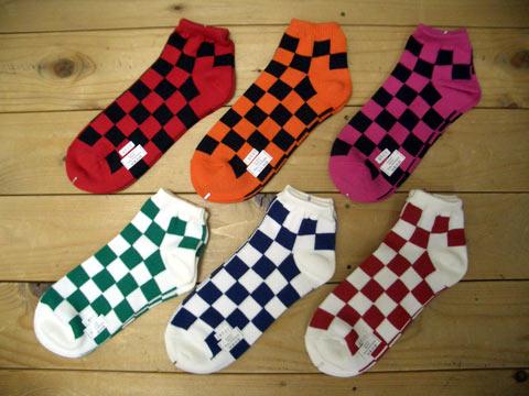 socksc1.jpg