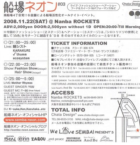 flyer2-1-480.JPG