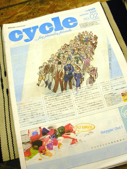 cycle1.jpg