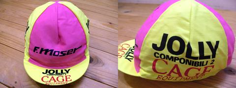 bikecap2.jpg