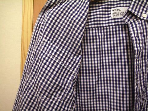 shirts-on-B3