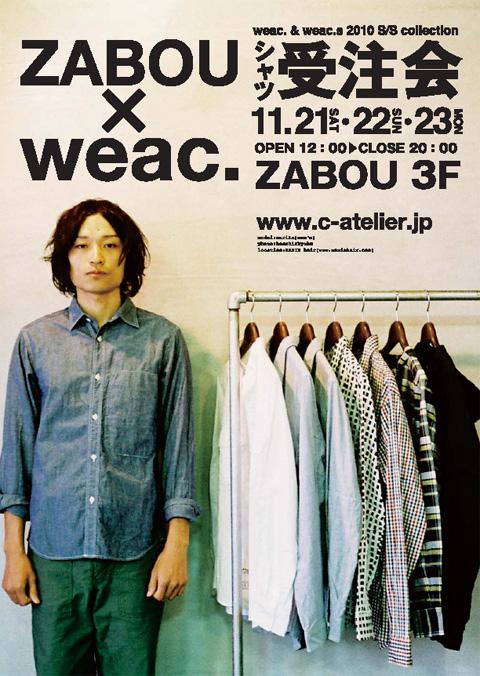 weac-ex1