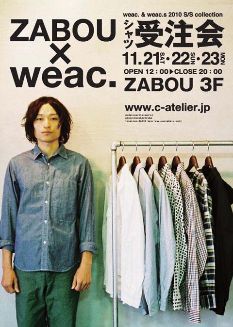 weacex1