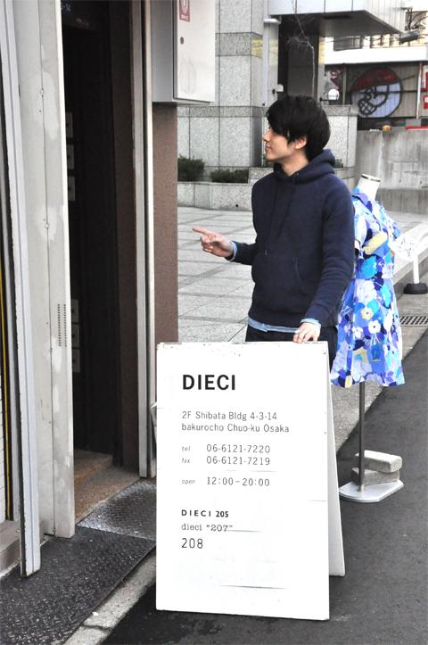 DSC_1651