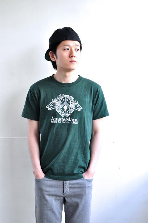 AMS-green5