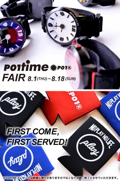 P01TIME-FAIR-1