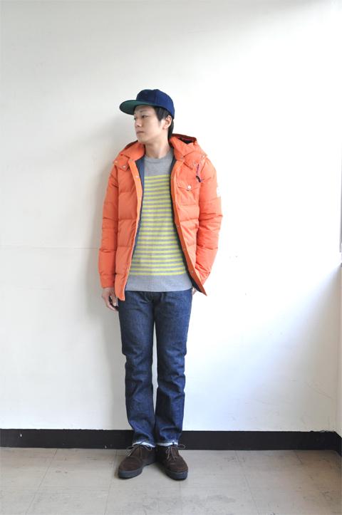 FIDELITY-downshits-orange7