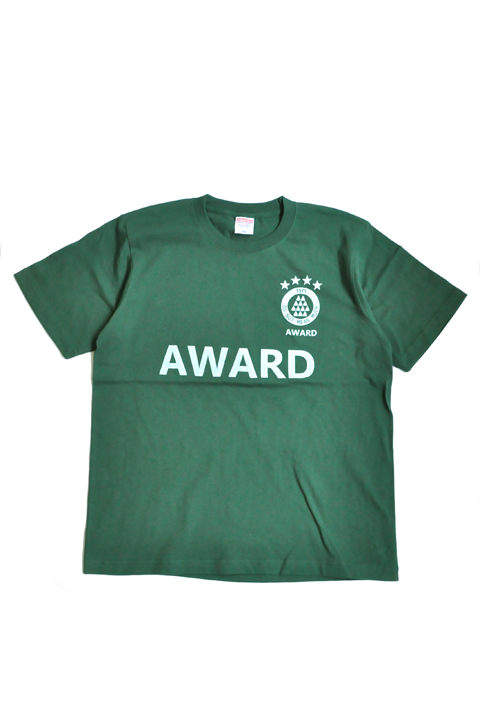 Zis-award-green