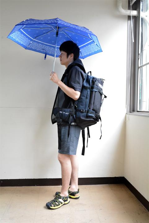 raindaystyle2