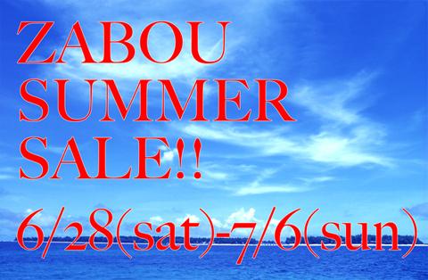 sale2014ss