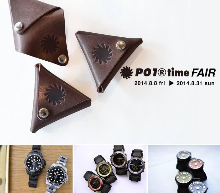 p01timefair'14