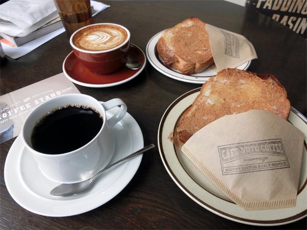 cafenotocoffeezabou3