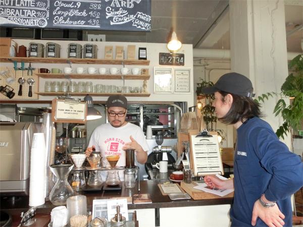 cafenotocoffeezabou6