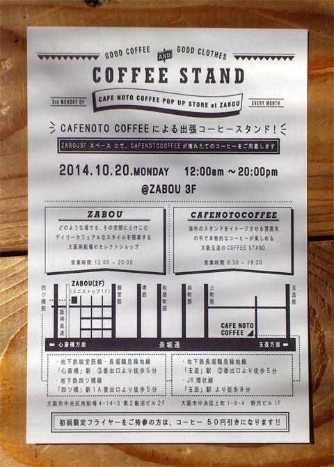 cafenotocoffeezabou7