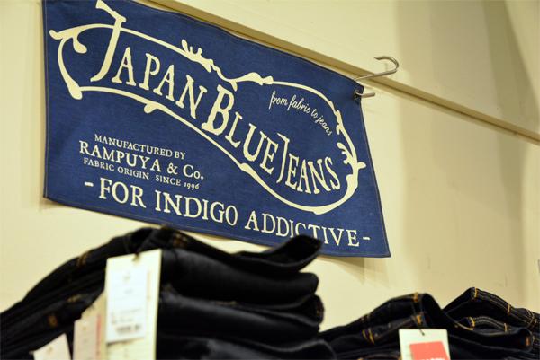 japanbluejeans12