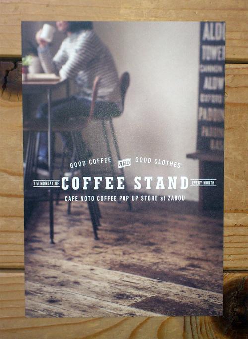 cafenotocoffeezabou9