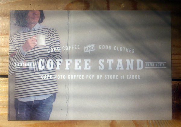 coffee16