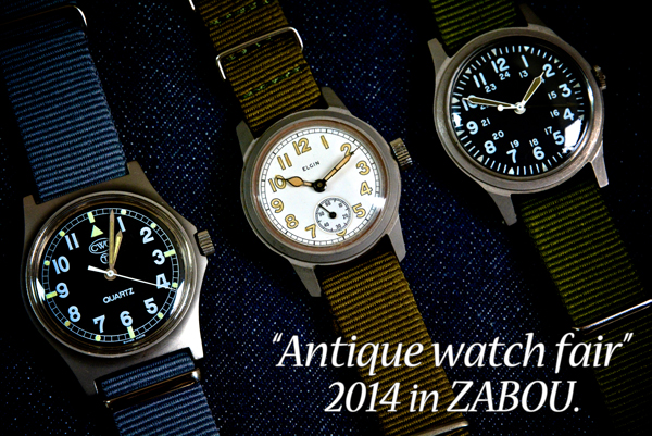 antiquewatch14ad2-2-600
