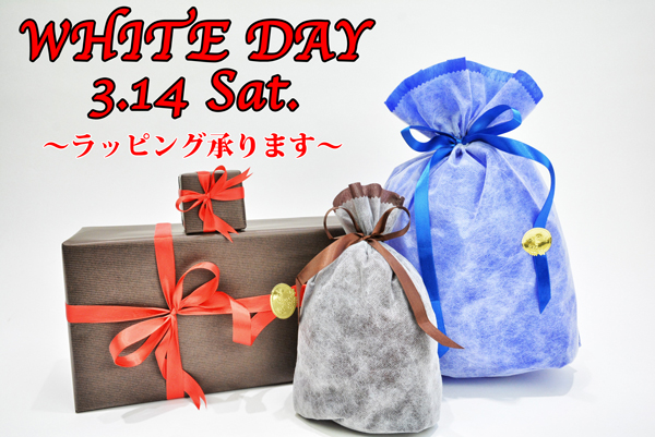 whiteday2015ad1-600